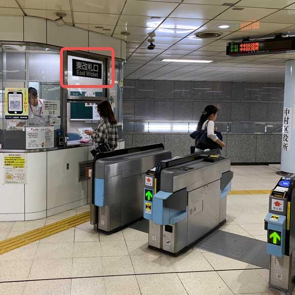 丸の内駅の東改札口が便利です。
